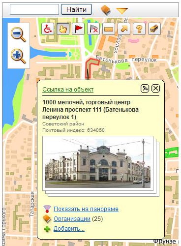 Мобильная карта